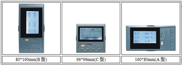 MEA7700液晶汉显控制仪产品尺寸