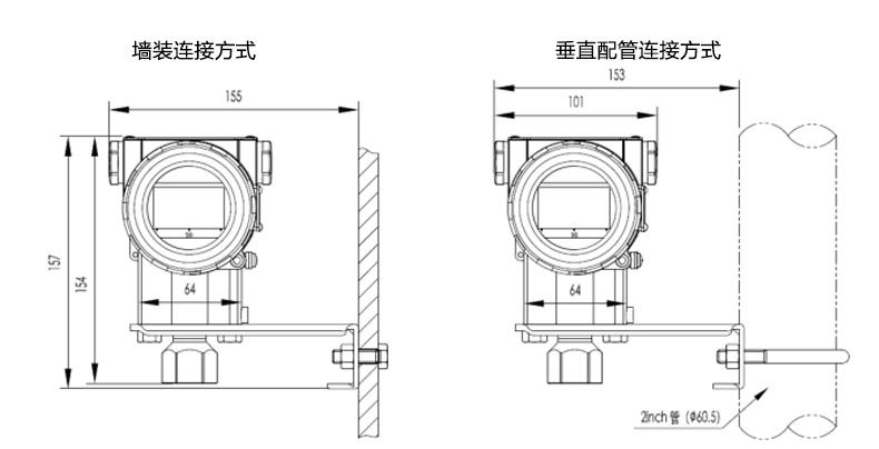 单晶硅压力变送器尺寸