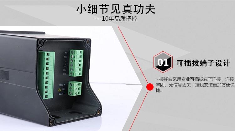 在线电导率仪细节2