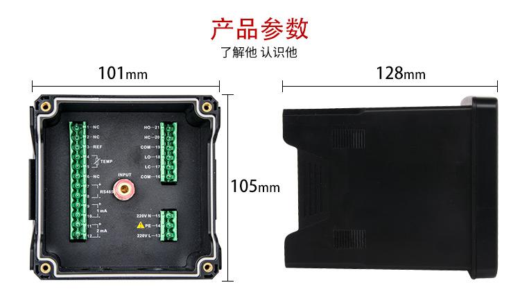 MIK-pH3.0尺寸