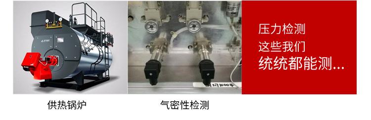 单晶硅压力变送器应用