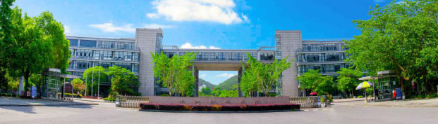 浙江科技學院