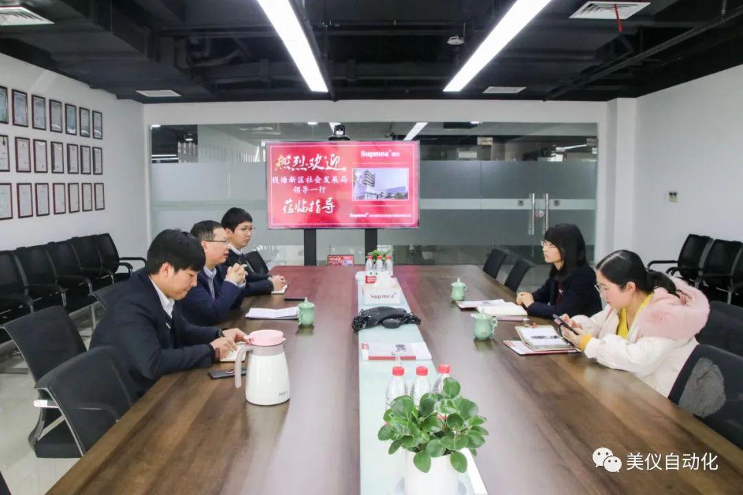 杭州欧洲杯决赛竞猜