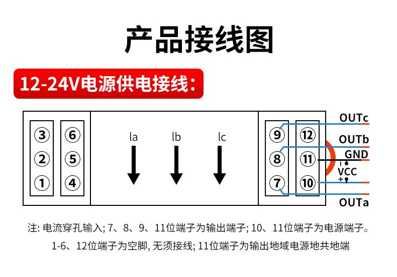 三相电流变送器参数